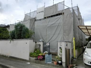 ■工事はじまりました 屋根・樋工事 生駒市H様邸