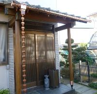 ■奈良市M様邸 玄関樋工事完工しました